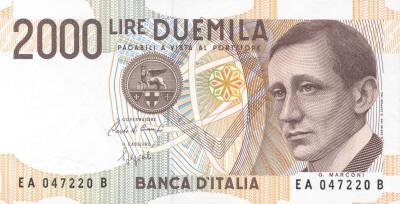Marconi 2000 Italian Lire